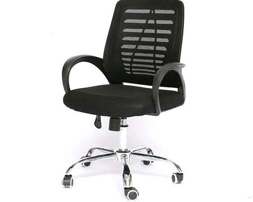 Shock office chair