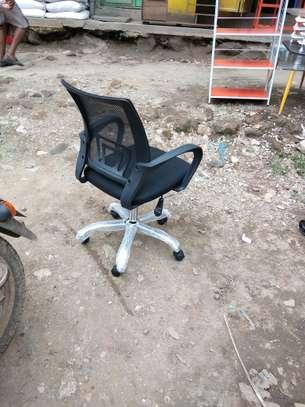 Mesh chair image 1
