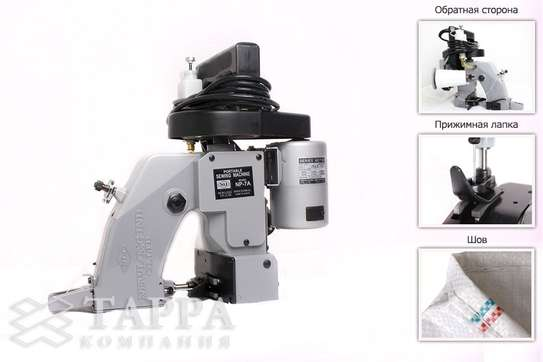 Quality and fine Portable bag sewing machine. image 1