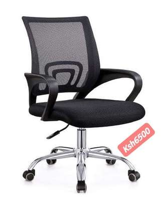 Secretarial study chair image 2