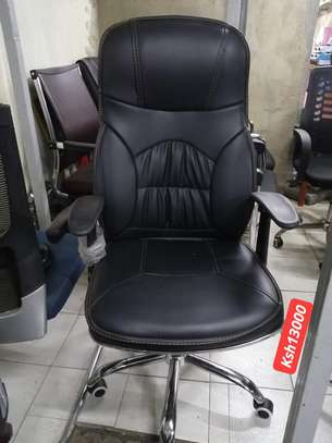 Executive study /office seat image 2