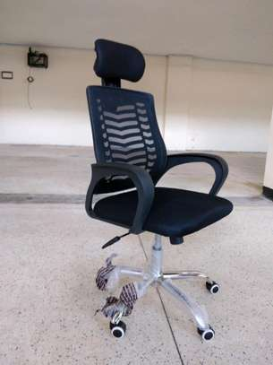 Office chair 5007 image 1