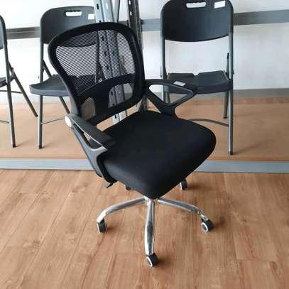 Mesh-Back Office Desk Chair image 1