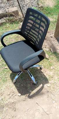 Adjustable low back chair image 1