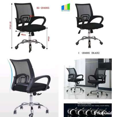 Mesh office chair image 1