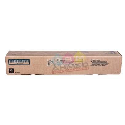 Konica Minolta TN324 / TN512 Cyan Color toner for use in C258, C308, C368, C454, C554 image 2