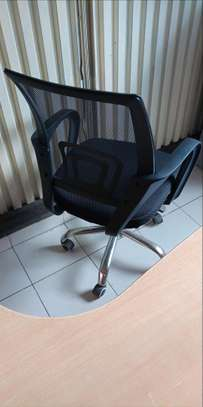 Office work chair