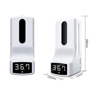 K9 Wall Mounted Dispenser And Thermometer Reliable Seller image 2
