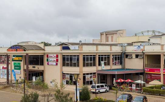 commercial property for rent in Ngong Road image 1