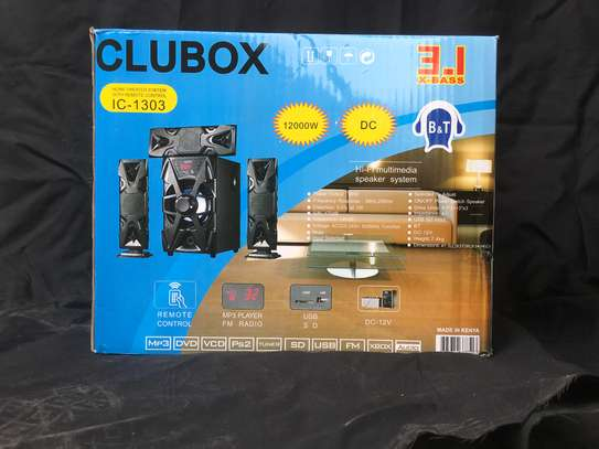 3.1CH  10000W CLUBOX image 2