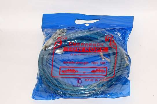 7ton Steel Cable Emergency Tow Rope image 3
