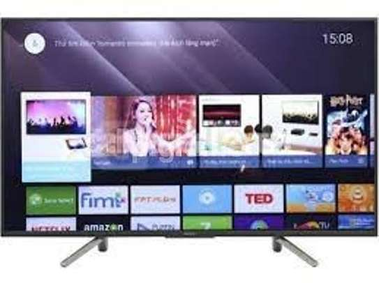 Skyworth android smart tv 40 inches image 1