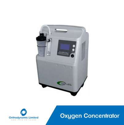 Oxygen concentrator image 1