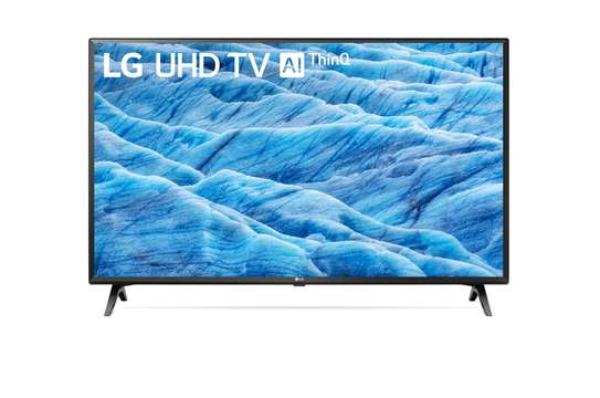 LG TV - Used 3months