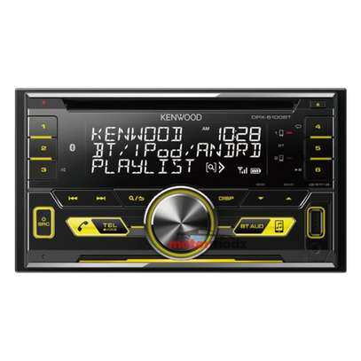 DPX-5100BT Double-DIN USB and Android Car Stereo