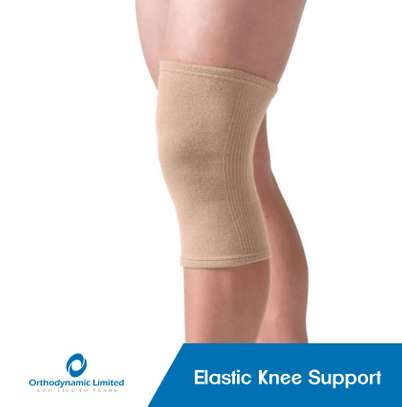 Elastic Knee support (all sizes) image 1