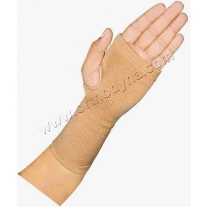 Extended wrist support image 1