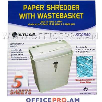 SC0540 Atlas paper shredder image 1