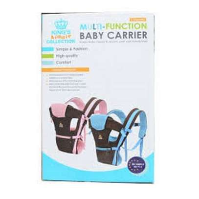 Baby Carrier - Pink & Brown image 2