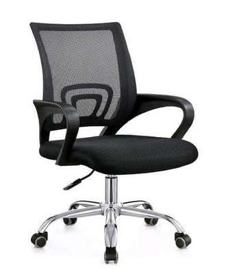 Netted office chair image 1