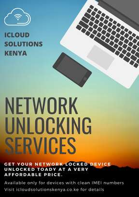 Network Services image 1