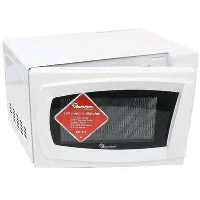 20l digital microwave image 1