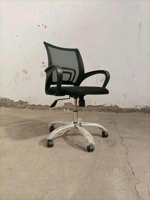 Secretarial Office Chair image 1