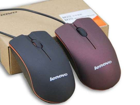 Lenovo Mouse(wired)