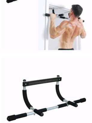 Iron gym bar image 1