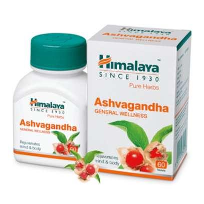 Ashvagandha image 1