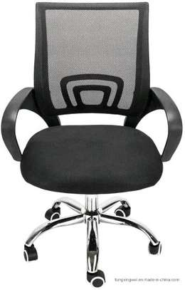 Office chair adjustable image 1