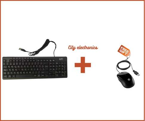 Computer Keyboard Wired USB Keyboard + free wired mouse image 1