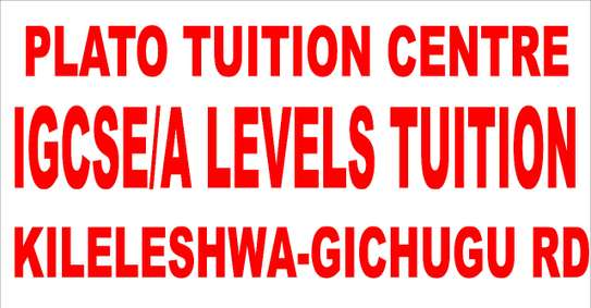 TUITION ,RESITS image 1