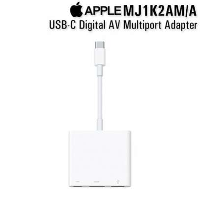 Genuine Apple USB-C Digital AV Multiport Adapter, Macbook