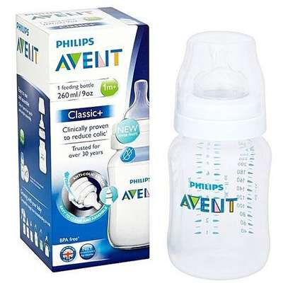 Philips Avent Classic Baby Feeding Bottle- 260 ml image 1