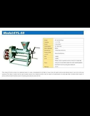 Brand new oil expeller image 5