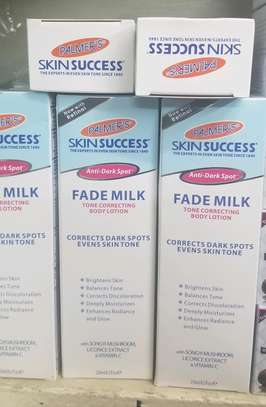 PALMERS SKIN SUCCESS BODY LOTION image 1