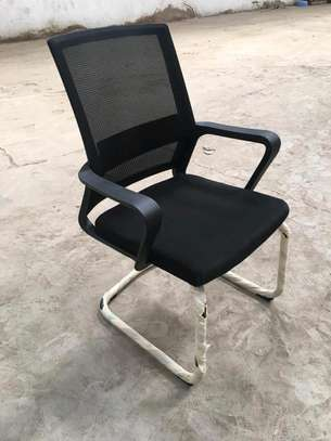 Office visitors seat