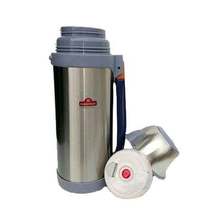 vacuum flask image 1