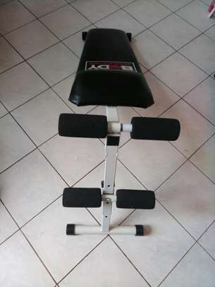 BODY SCULPTURE Weight Bench