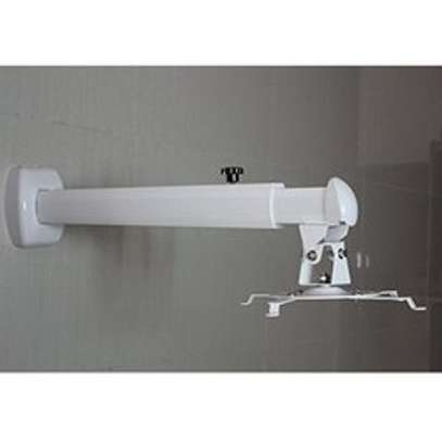 AST1200 Short Throw Projector Mount