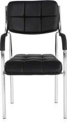 Home and office Vistor seat