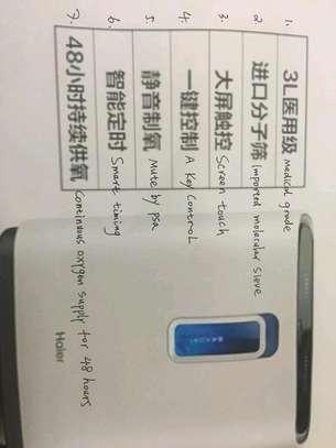 Oxygen Concentrator, Oxygen Ventilator image 3