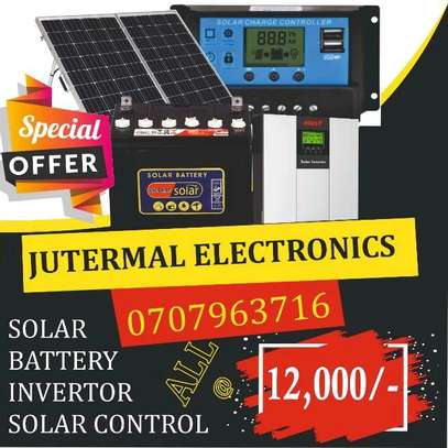Solar panels 60wts package image 1