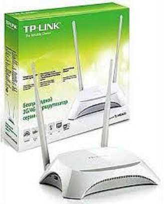 TP -Link router image 1