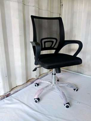 Clerical chair image 1