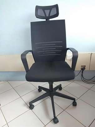 Wyatt Ergonomic Office Chair image 1