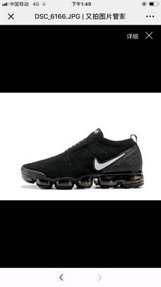 Black ladies vapor max image 1
