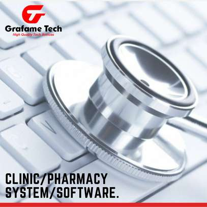 Clinic/Pharmacy/Dispensary System Software/(POS). image 1
