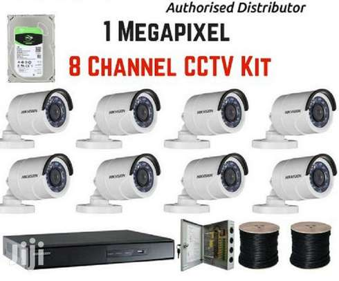 8 CCTV Cameras Package image 1